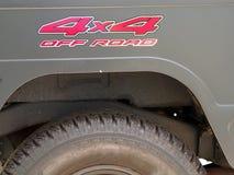 Off Road Car. A grey 4x4 off-road car - Detail Stock Image