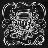 ? offee Verpackungsgestaltung Beschriftungshandzeichnung, Modeillustration des Themas des Kaffees Verschlossene Kaffeetasse, Spei Stockfotografie