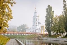 Offenbarungs-Kathedrale im Nebel Lizenzfreie Stockbilder