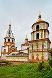 Offenbarungs-Kathedrale in Irkutsk Russland Stockfotos