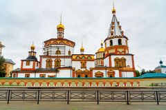 Offenbarungs-Kathedrale in Irkutsk Russland Stockbilder