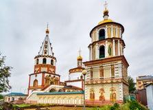 Offenbarungs-Kathedrale in Irkutsk Russland Lizenzfreies Stockbild