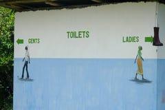 Offentliga toaletter i Zanzibar Royaltyfri Fotografi