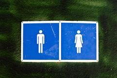 Offentligt toaletttecken Fotografering för Bildbyråer