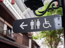 Offentligt toaletttecken Royaltyfri Bild