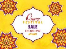 Offerta piana di sconto di fino a 65% per l'insegna di vendita di festival di Onam o il po illustrazione vettoriale