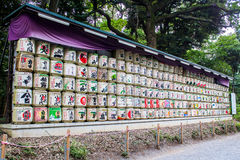 Offerti del barilotto di causa in un santuario giapponese Fotografie Stock