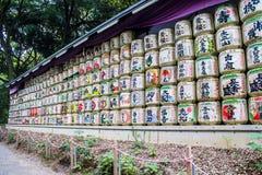Offerti del barilotto di causa in un santuario giapponese Immagine Stock Libera da Diritti