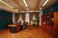 Office Stock Photo
