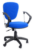 Office armchair Stock Images