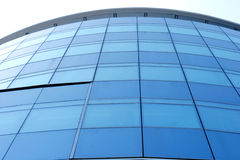 Office building. Round glass modern office buildin Stock Photo