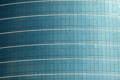 Office building background Royalty Free Stock Photo