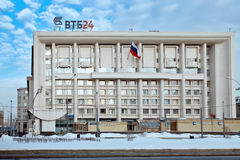 An office building Bank VTB 24 Stock Photo
