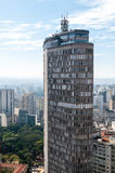 Office building detail in Sao paulo city Royalty Free Stock Photography