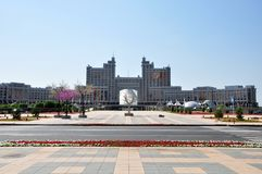 Office building of KazMunayGaz Royalty Free Stock Photo