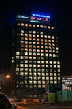 Office building by night Stock Photo