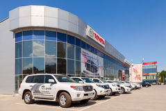 Office building of official dealer Toyota in Samara Royalty Free Stock Images