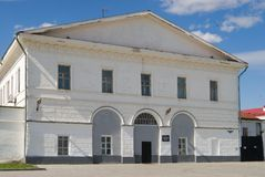 Office building of the prison castle. Tobolsk Royalty Free Stock Photos