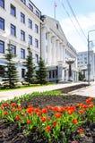 Office building of the Samara Region Duma royalty free stock photos