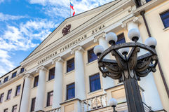 Office building of the Samara Regional Duma. Provincial government office in Samara, Russia stock photo