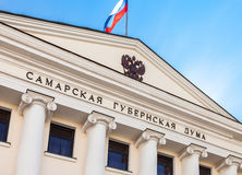 Office building of the Samara Regional Duma. Provincial government office royalty free stock photography