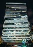 Office building in Tel Aviv Stock Image