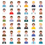 Office business male people avatar character in flat design Royalty Free Stock Image