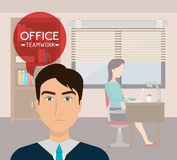 Office and business people Stock Photos