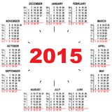 Office calendar 2015 hours Royalty Free Stock Photography