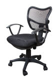 Office chair. On white background Royalty Free Stock Photography