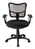 Office chair. On white background Stock Photography