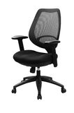 Office chair. A black office chair with white background stock photography