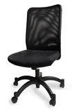 Office chair isolated royalty free stock images
