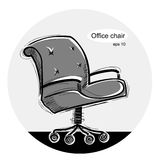 Office chair.Vector black sketchy illustration Stock Images
