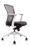 Office chair on a white background Stock Images