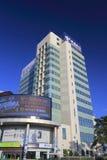 Office of china telecom Stock Image