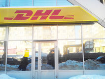 DHL office in the winter time, snow. Stock Photography