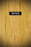Office doors Stock Image