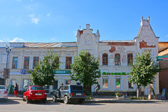 Office of the Federal Bailiff Service in Kasimov city, Russia. Building of 19th century on Sovietskaya street in Kasimov, Ryazan region, Russia Stock Images