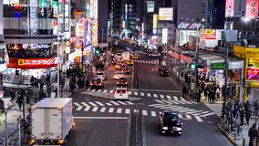 After office hours in Japan royalty free stock photos
