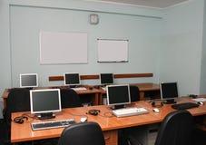 IT office interior Royalty Free Stock Photo