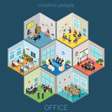 Office interior room cells Royalty Free Stock Photos