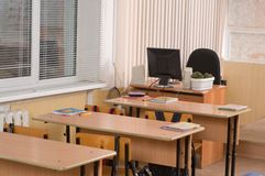Office interior at school. Royalty Free Stock Photos