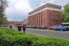 Office of Internal Affairs of the Kaliningrad region Stock Images