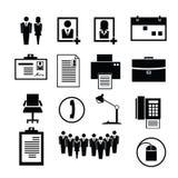 Office new member resume recruitment Stock Photography