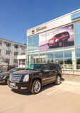 Office of official dealer Cadillac Royalty Free Stock Image