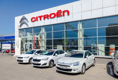 Office of official dealer Citroen in Samara, Russia Royalty Free Stock Photography