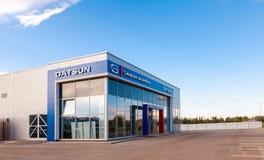 Office of official dealer Datsun Stock Image