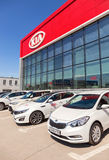 Office of official dealer KIA Motors Royalty Free Stock Images