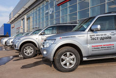 Office of official dealer Mitsubishi in Samara, Russia Stock Images